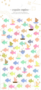 CC Fish Sticker Sheet