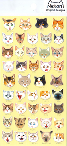 Nekoni Cat Heads Sticker Sheet