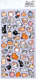 Nekoni Silly Kittens Sticker Sheet