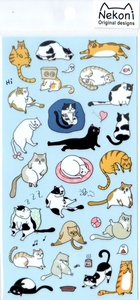 Nekoni Confused Cats Sticker Sheet