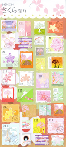 Nekoni Japanese  Stamps Sticker Sheet