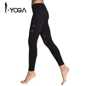 Yoga Tights - dobdob