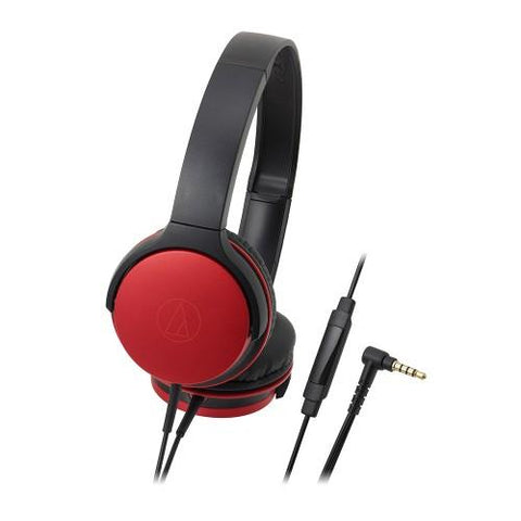 Audio Technica ATH-AR1i Portable On Ear Headphones - Kronos AV
