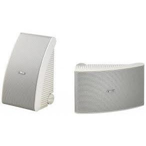 Yamaha NS-AW592 Outdoor Speakers (Pair) - Kronos AV - Interest Free Credit 0% - FREE Shipping