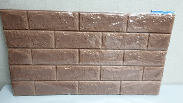 3D Foam Bricks