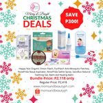 Baby Wellness Bundle
