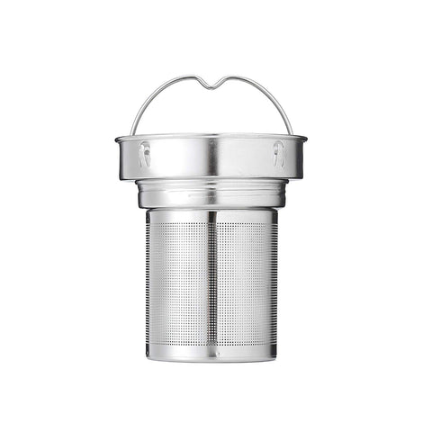 Image of InstaCuppa Travel Mug Stainless Steel Infuser Spare