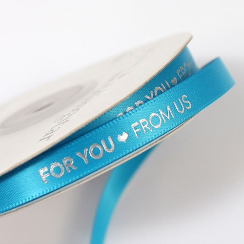 For You From Us Personalised Ribbon
