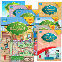 Arabic Sanabel Curriculum