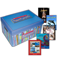 Scholastic My Arabic Library