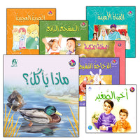 The Reading Club Series نادي القراءة