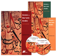 Access to Qur'anic Arabic