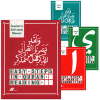 Easy Steps in Qur'an Reading