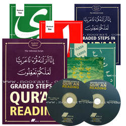 Graded Steps in Qur'an Reading