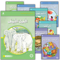 Reading Program in the Arabic language