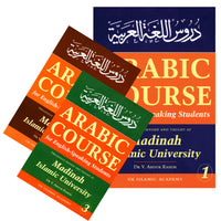 Arabic Course for English Speaking Students - Madinah Islamic University