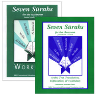 Seven Surahs for the Classroom