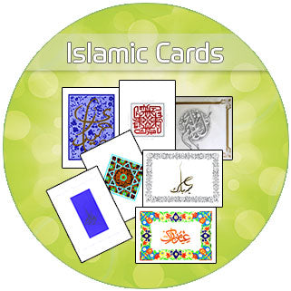 Islamic Greeting Cards
