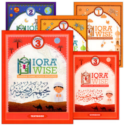 IQra' Wise (Weekend Islamic School Excellence)
