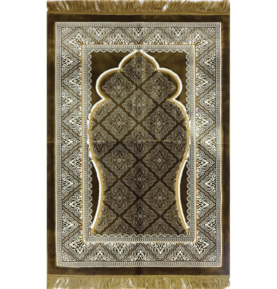 Double Plush Wide Extra Large Prayer Rug - Brown