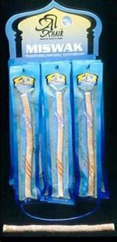 Al Khair Miswak (12 Sticks)