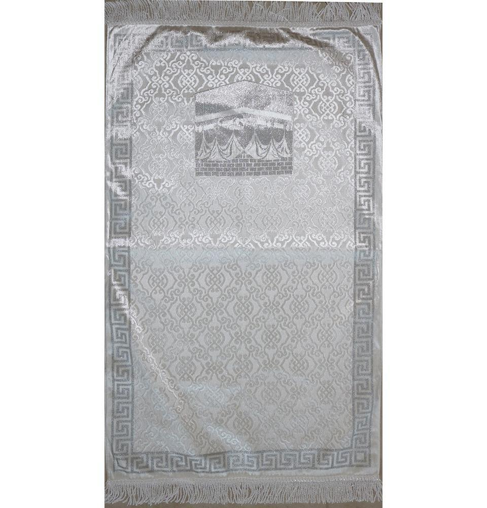 Luxury Thin Velvet Islamic Prayer Mat Gift Box Kaba - White with Silver