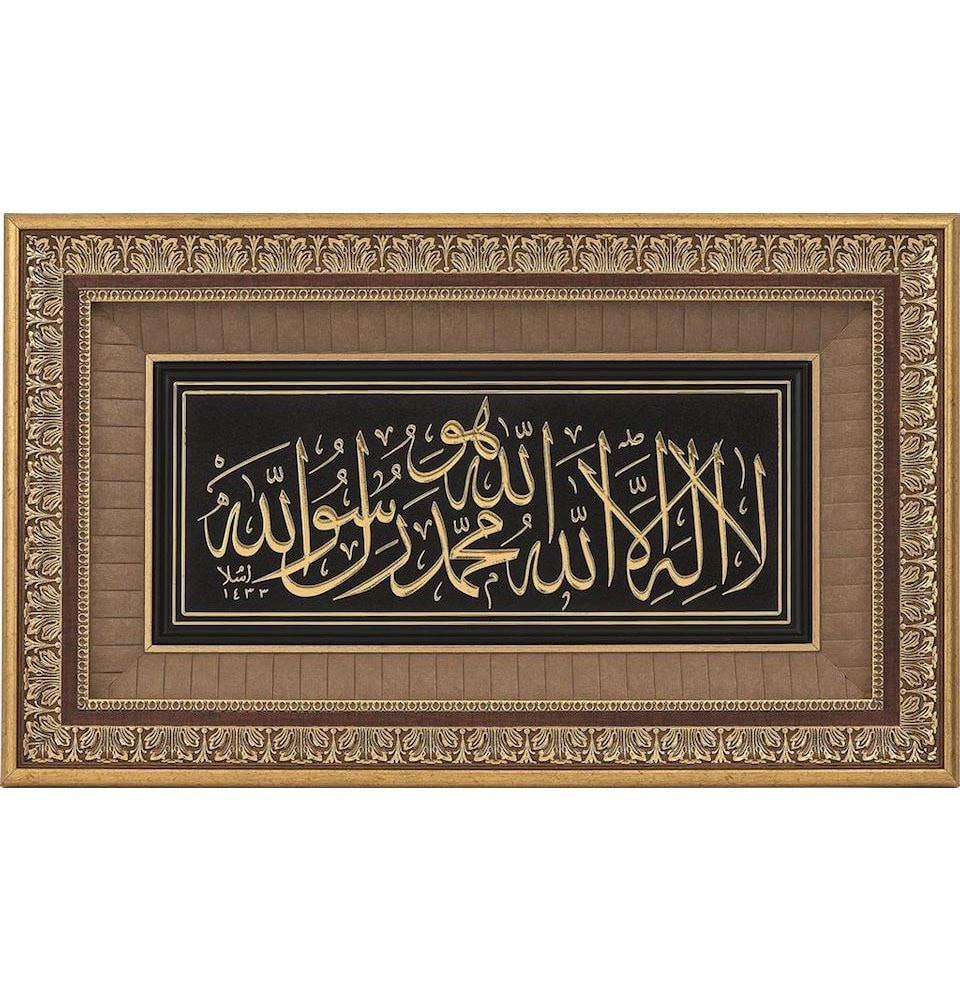 Large Framed Wall Art Tawhid 19 x 30in - east-west-souk