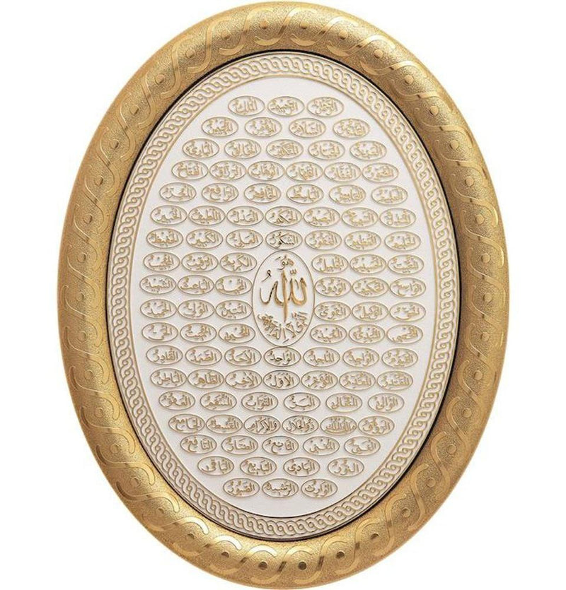 Oval Framed Wall Hanging Plaque 23 x 30cm 99 'Names of Allah' - east-west-souk