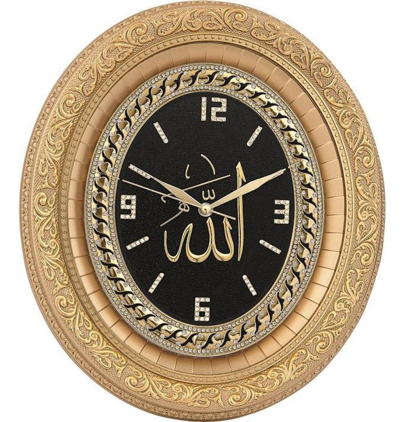 Oval Islamic Wall Clock 'Allah' 32 x 37cm - east-west-souk