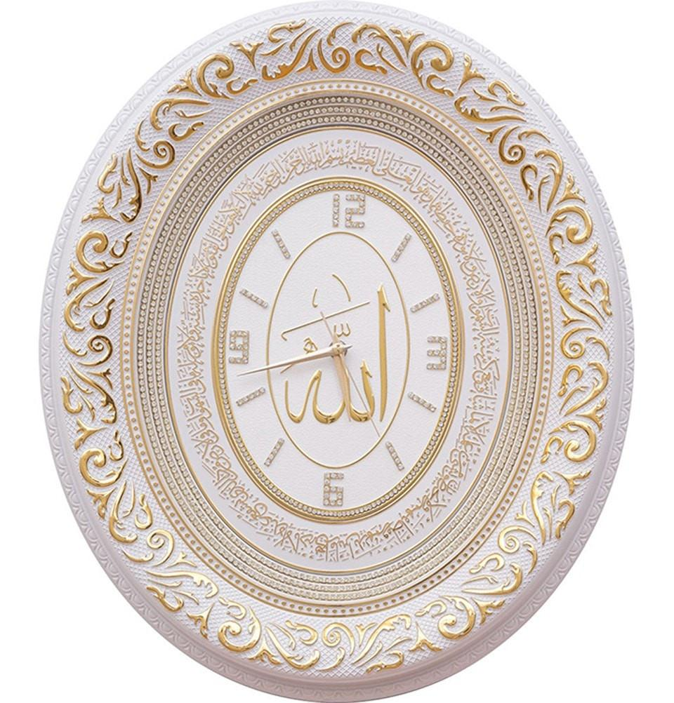 "Oval Wall Clock ""Allah"" with Ayatul Kursi 44 x 51cm - east-west-souk"