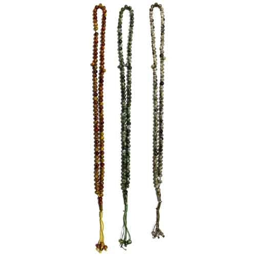 "Islamic 99 Prayer Beads Misbaha with ""Allah"" and ""Muhammad"" Inscription"