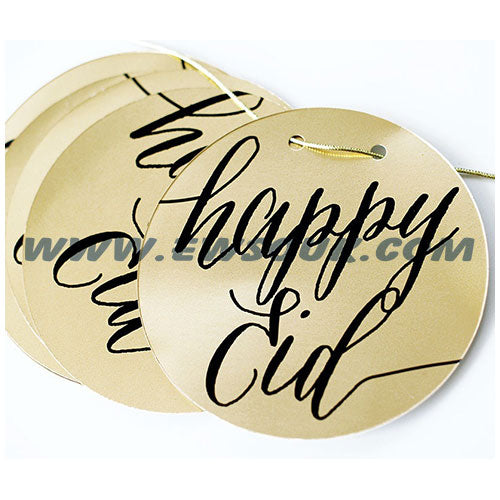 Shine On Happy Eid Gold Circle Banner