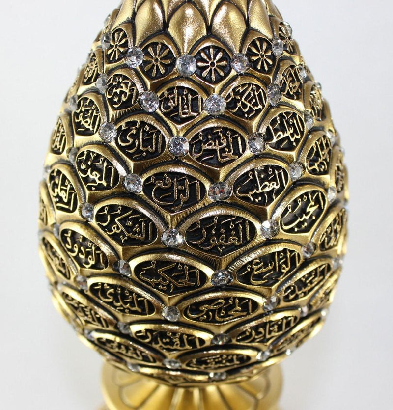 Islamic Table Decor Golden Egg '99 Names of Allah' - east-west-souk