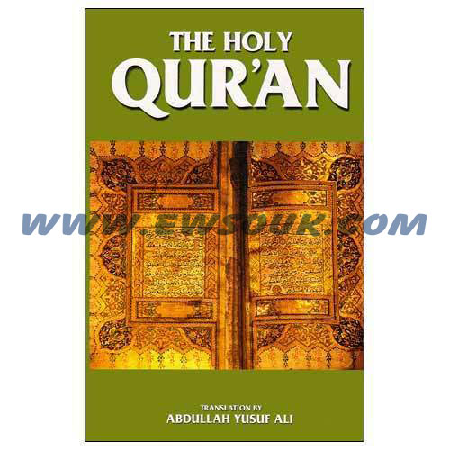 The Holy Qur'An (Whole Quran, Medium Size, Paperback)
