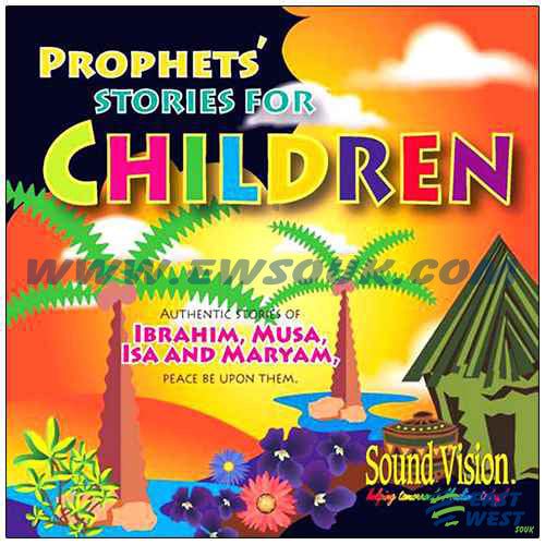 Prophets' Stories for Children (Audio CD)
