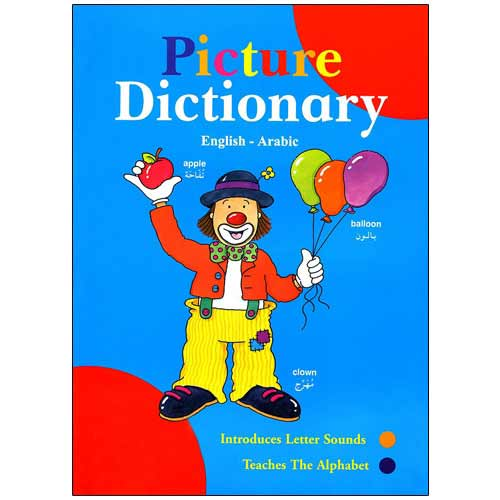 Picture Dictionary English-Arabic
