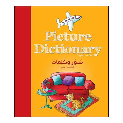 Pictures Dictionary English-Arabic