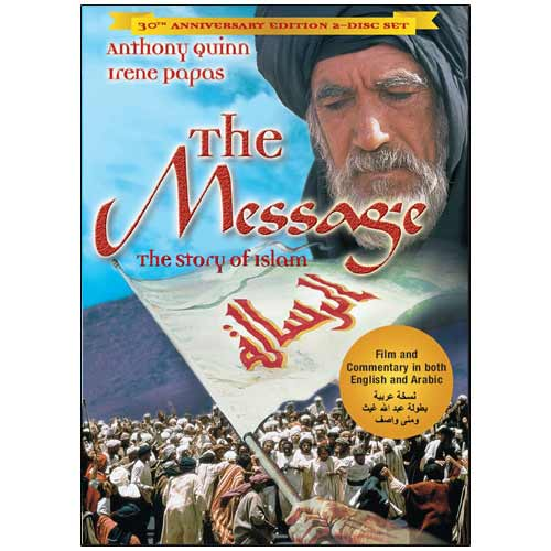 The Message (Dvd, Arabic & English, 30Th Anniversary Edition) - east-west-souk