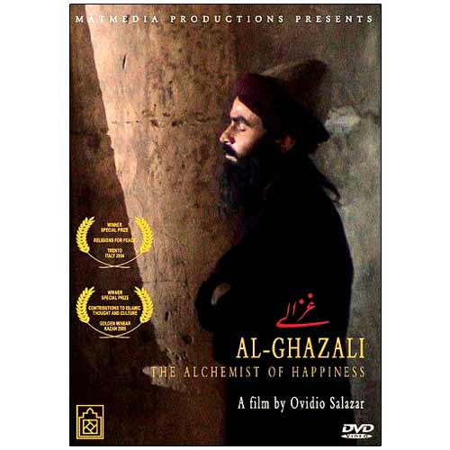 Al-Ghazali - The Alchemist of Happiness (DVD)