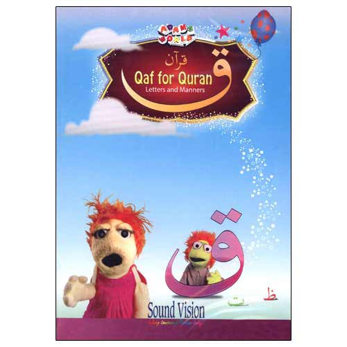 Adam's World - Qaf for Qur'an: Letters and Manners (DVD)