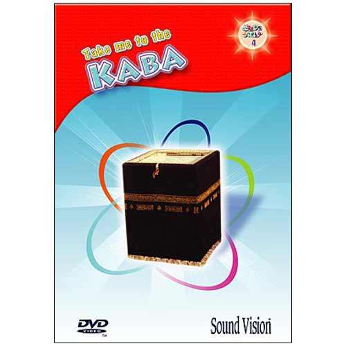 Adam's World - Take Me to the Kaba (DVD) - east-west-souk