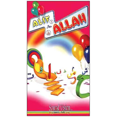 Adam's World - Alif for Allah (DVD)