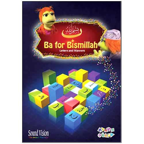 Adam's World - Ba for Bismillah, Letters and Manners (DVD)