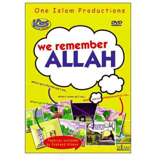 We Remember Allah - Dvd - east-west-souk