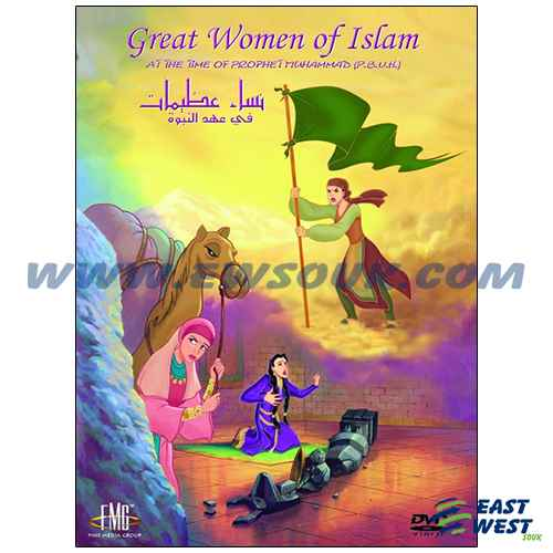 Great Women of Islam at the Time of Prophet Muhammad (P.B.U.H) (DVD)