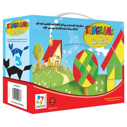 Tangrams Puzzle - Arabic - east-west-souk