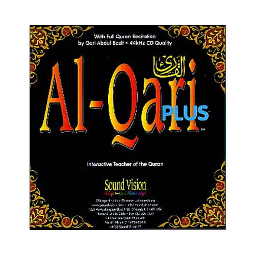 Al-Qari PLUS (Software)