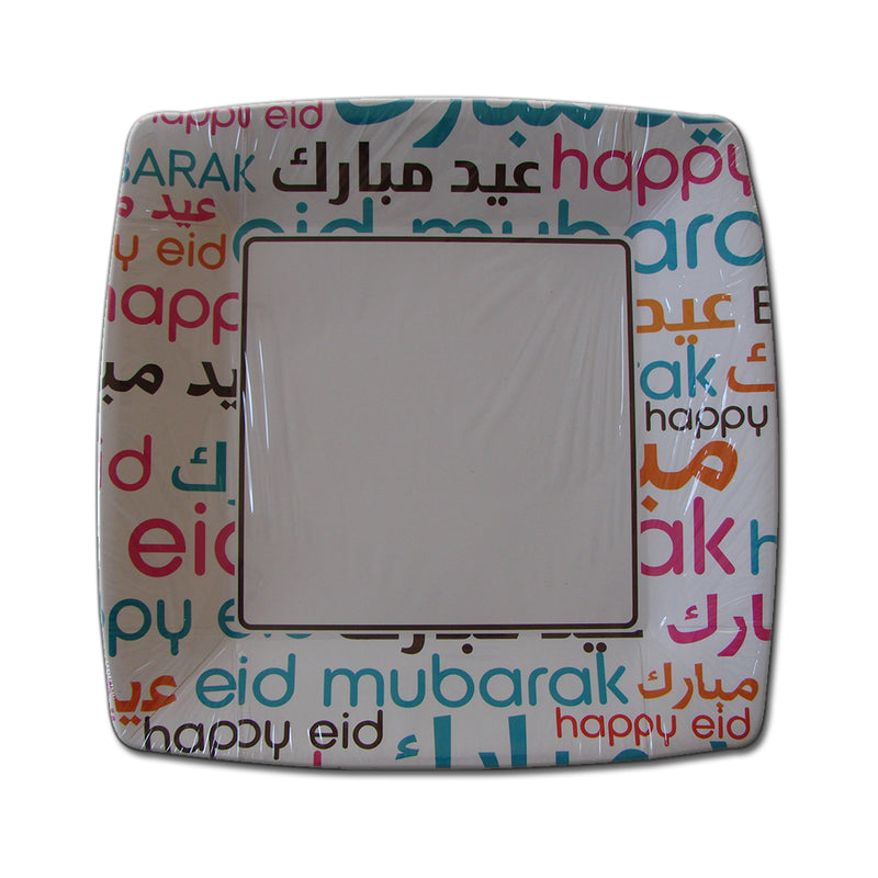 Eid Mubarak Dinner Plate (Pack of 10 paper plates)