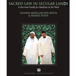 Sacred Law in Secular Lands (10 Audio CDs) - Volume 1