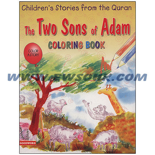 Children'S Stories From The Quran Gift Box: 1 (10 Colouring Books)